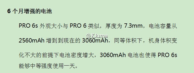 meizu-pro-6s-specsheet