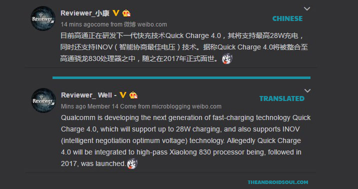 snapdragon-830-quick-charge-4-0