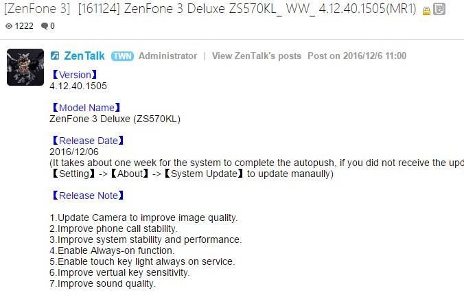 zenfone-3-deluxe-update