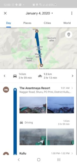 view location history chrome browser app (1)