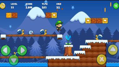 ClassicAdventureGames019