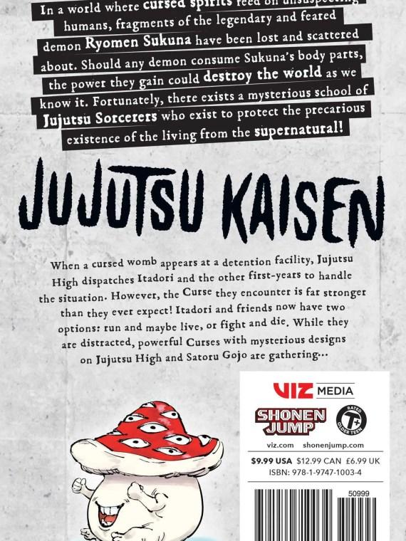 مجلد جوجوتسو كايسن 1
