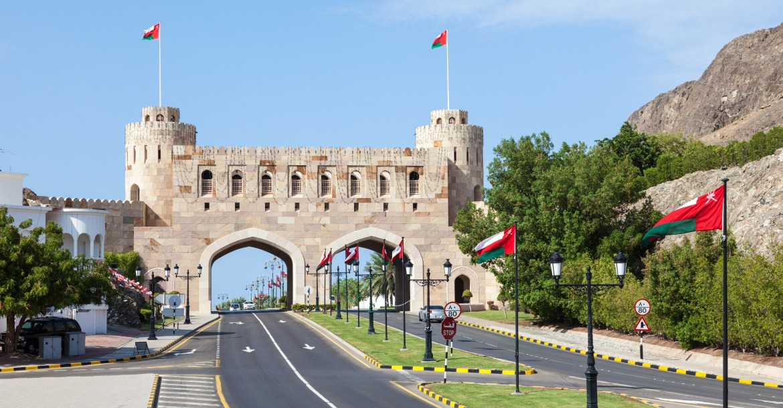 Oman, India investment meet