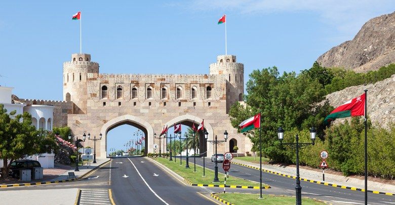 Oman Latest News : Renaissance Day holiday announced in Oman
