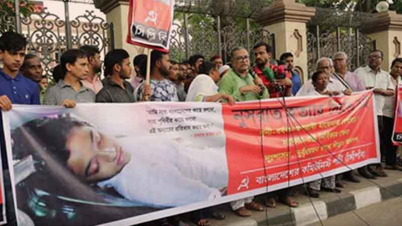 Latest International News : Bangladeshi teenager set on fire after accusing teacher of harassment