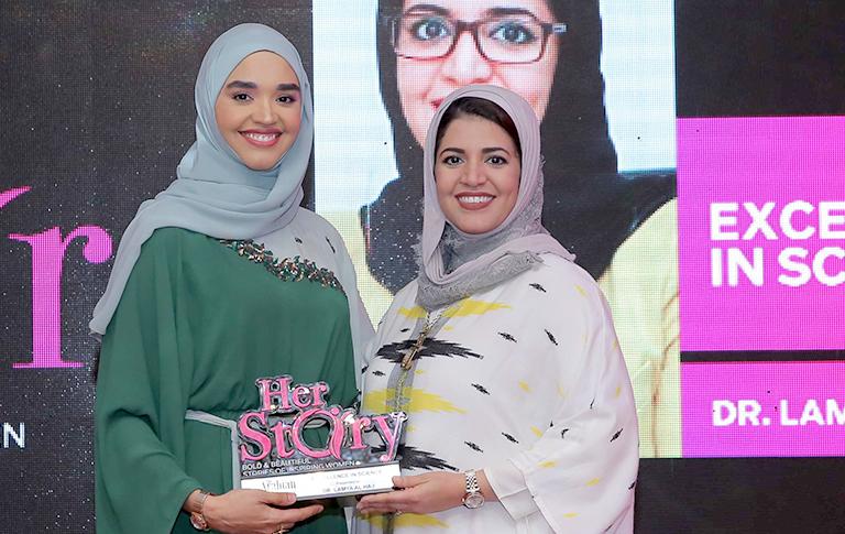 Oman Latest News : Dr. Lamya Al Haj receives HerStory's 'Excellence in Science Award'