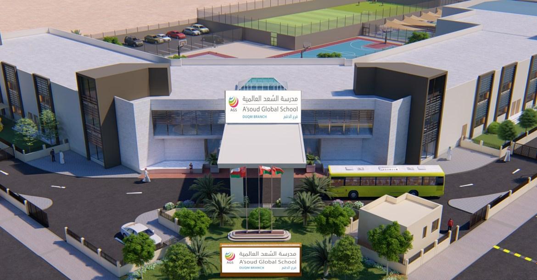 Oman Latest News : New international school to open in Oman soon