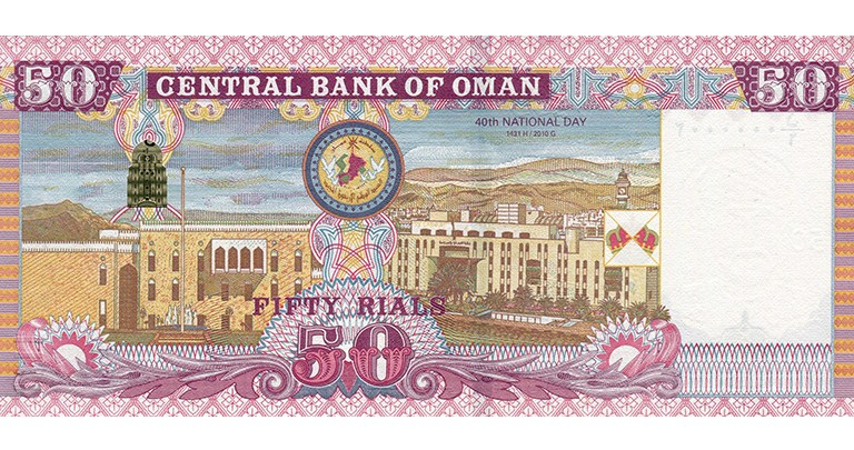 Oman Latest News : All you need to know about the new OMR 50 note