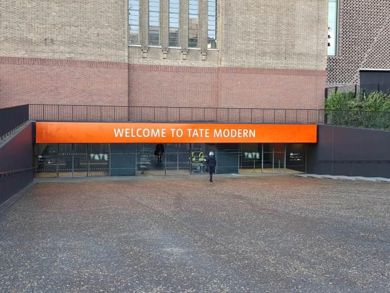 מוזיאון טייט מודרן לונדון