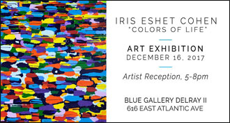 ART EXHIBITION 2017 תערוכת יחיד תערוכת 'Colors of life' דצמבר 2017