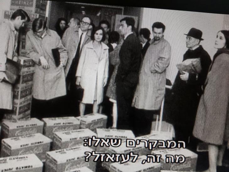 בלוג איריס עשת כהן - קופסת הברילו של אנדי וורהול