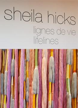 שילה היקס – קווי החיים