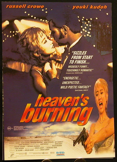 Image result for Heaven's Burning movie poster