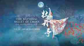 Latest Review – The Peony Pavilion [The National Ballet of China] [The Lowry, Salford Quays]