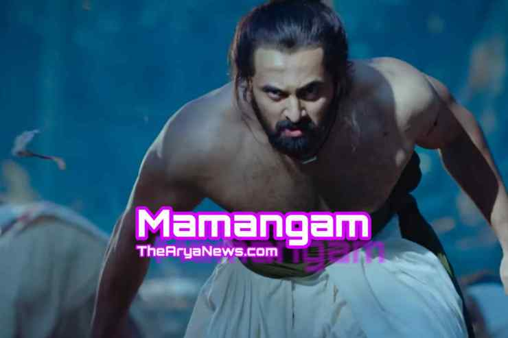 Mamangam (2019) - Download Leaked Full Movie Isaimini