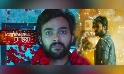 Market Raja MBBS [2019] - Full Movie Download by TamilRockers