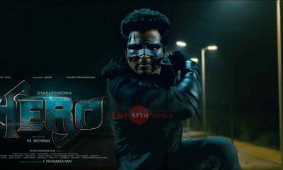 Hero 2019 - Full Leaked Tamil Movie Download by TamilRockers