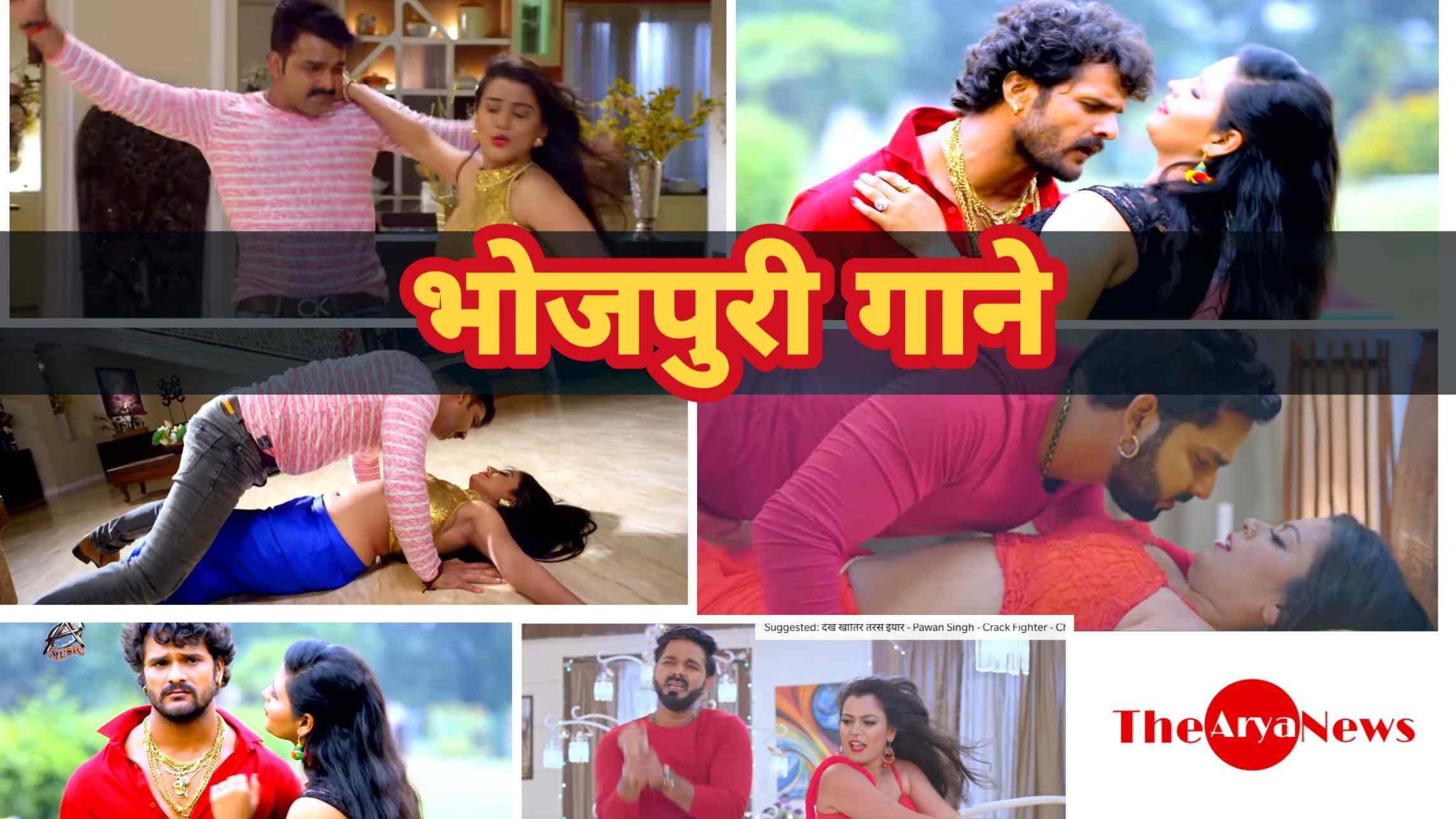 BhojPuri Gana » 2020 Download Latest Free (Songs) भोजपुरी