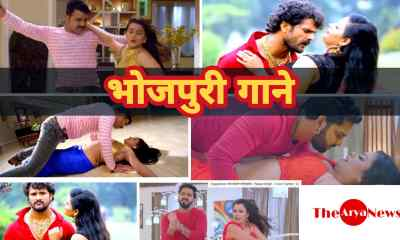 Bhojpuri Gaane » 2020 Download Latest Free (Songs) भोजपुरी गाने