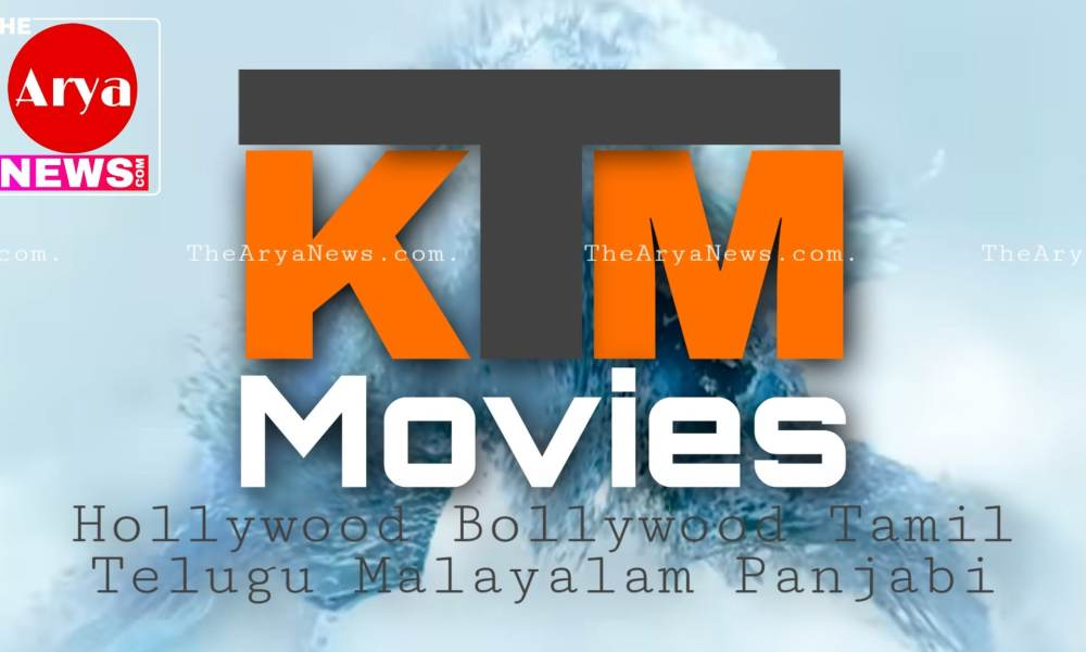 KTM movie