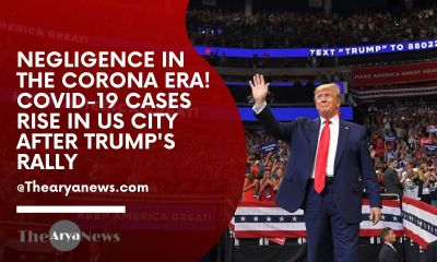 Negligence in the Corona era! Covid-19 cases rise in US city after Trump's rally