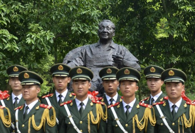 Image result for deng xiaoping