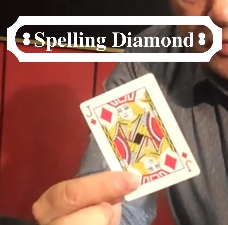 Spelling Diamond