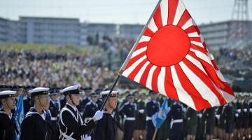 Marine japonaise