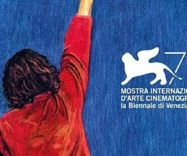 Mostra del cinema di Venezia 2016- i giudici