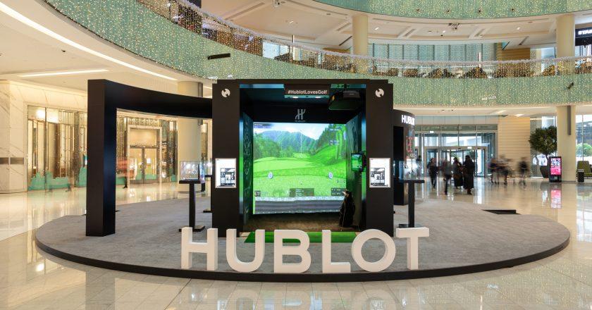 Hublot riapre il suo store a Dubai