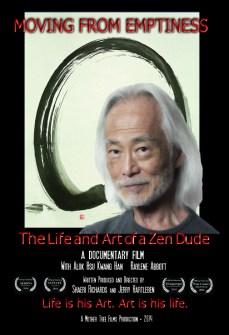 Zen Dude Movie - Austin, TX