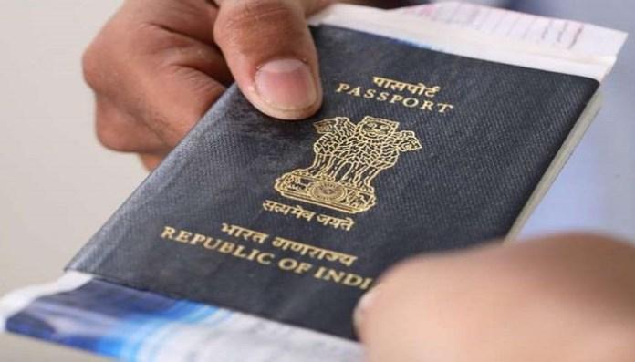 passport 1617066303
