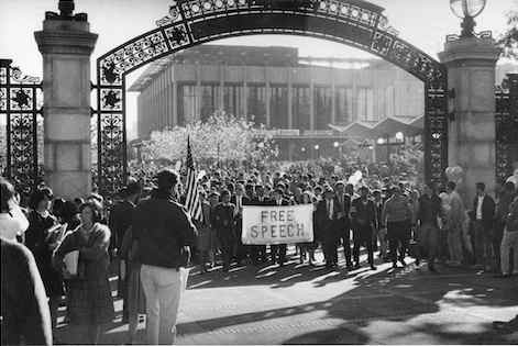 Sather Gate, 1964. (University Archives photo, courtesy of Bancroft Library)