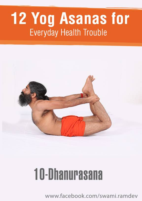 12 Yogasanas That You Should Exercise Daily