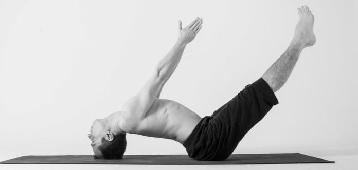 Uttanapadasana yoga pose