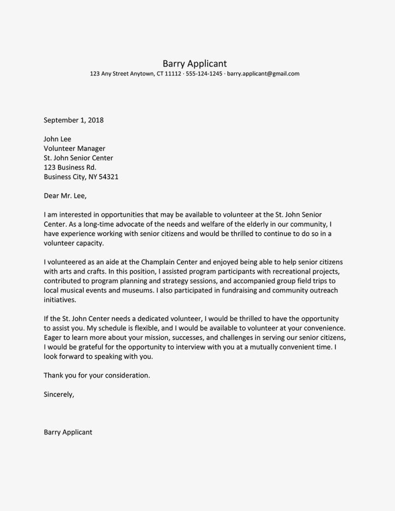 sample church volunteer recruitment letter