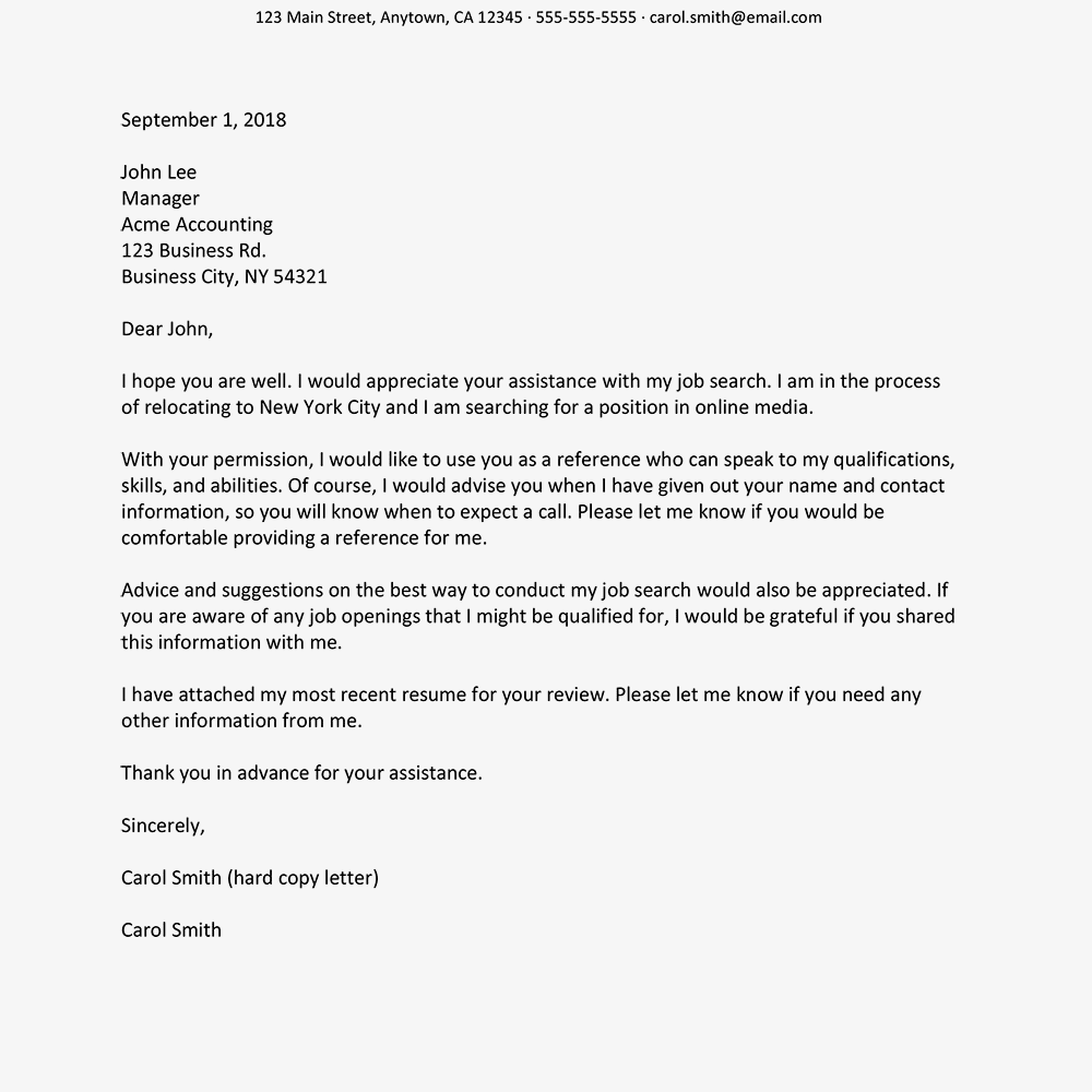 medium resolution of screenshot of a reference request letter sample