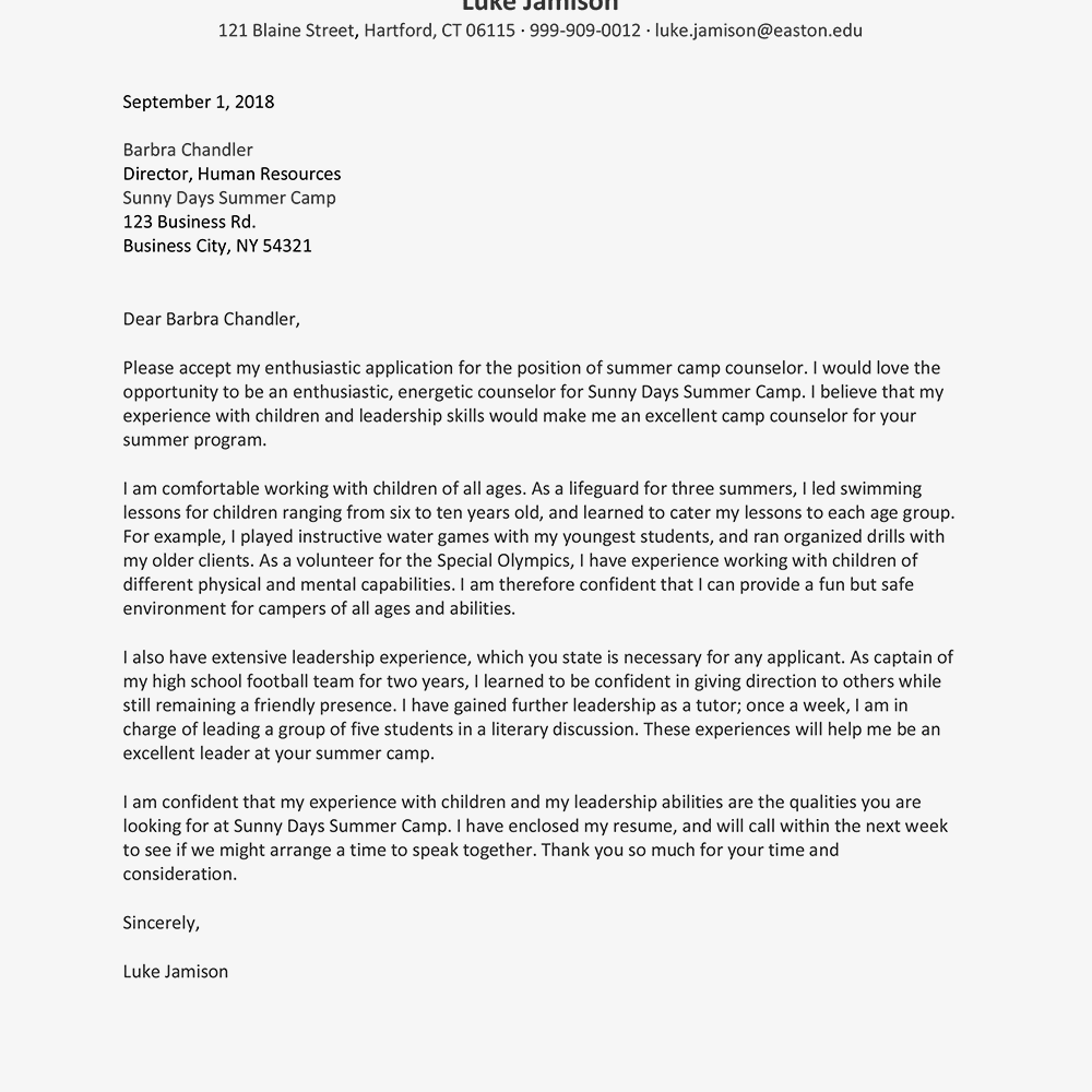 Cultural Consultant Cover Letter