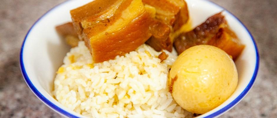 Braised pork belly and eggs (Thịt kho tàu)