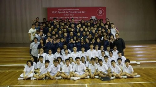 Yuying Concert Band with alumni members, teachers and conductors