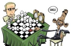 WeakiLeaks: Obama's Version of Possible Cyber War With Russia