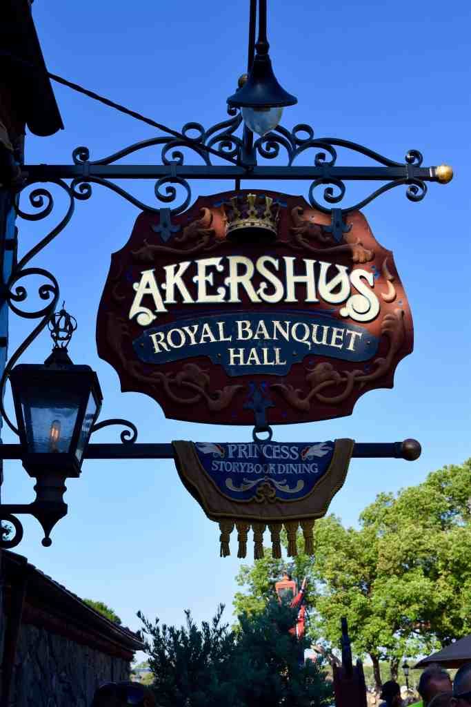Disney World Restaurant Review: Akershus Royal Banquet Hall Princess Breakfast by The Beard and The Baker