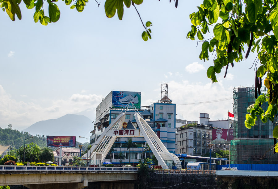 The border of China as seen from Lao Cai, Vietnam.