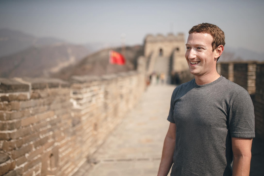 Facebook's Zuckerberg Accepts Chinese Green Card Offer, Plans Home in Beijing