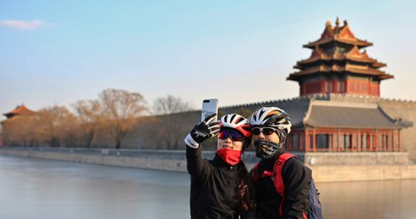 Cold Snap Prompts Early Start to Beijing's Heating Season