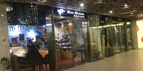 Let Us Eat Cake! Miss Mousse Provides Birthday Cakes and Party Supplies in Sanlitun