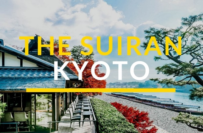 the suiran kyoto japan | the belle abroad