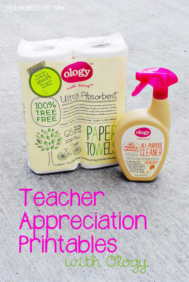 Teacher Appreciation Printables with Ology at thebensonstreet.com