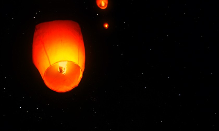 fire in the sky - The Best Advice So Far - paper lantern Chinese floating sky lantern