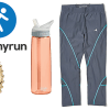 Running Gear for a Mummy Blogger
